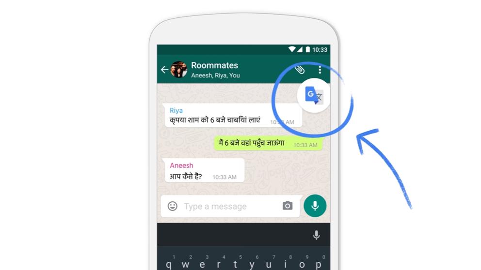 Traducir textos es cada vez más fácil gracias Google Traductor